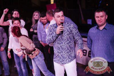 Вечеринка «Ретро FM», 18 мая 2018 - Ресторан «Максимилианс» Челябинск - 25