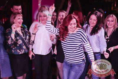 Вечеринка «Ретро FM», 18 мая 2018 - Ресторан «Максимилианс» Челябинск - 26