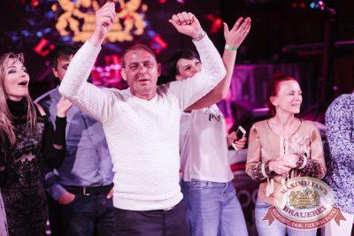 Вечеринка «Ретро FM», 18 мая 2018 - Ресторан «Максимилианс» Челябинск - 27