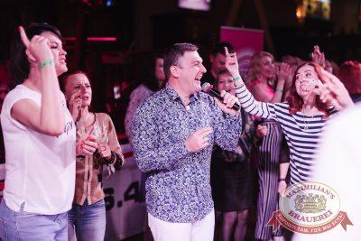 Вечеринка «Ретро FM», 18 мая 2018 - Ресторан «Максимилианс» Челябинск - 29