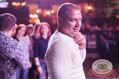Вечеринка «Ретро FM», 18 мая 2018 - Ресторан «Максимилианс» Челябинск - 32