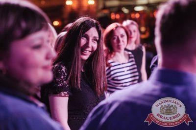 Вечеринка «Ретро FM», 18 мая 2018 - Ресторан «Максимилианс» Челябинск - 33
