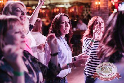 Вечеринка «Ретро FM», 18 мая 2018 - Ресторан «Максимилианс» Челябинск - 35