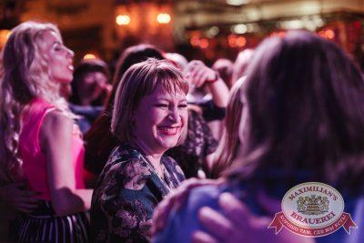 Вечеринка «Ретро FM», 18 мая 2018 - Ресторан «Максимилианс» Челябинск - 36