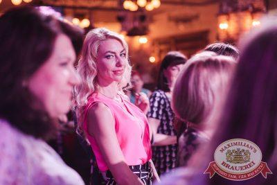 Вечеринка «Ретро FM», 18 мая 2018 - Ресторан «Максимилианс» Челябинск - 37