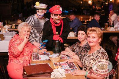 Вечеринка «Ретро FM», 18 мая 2018 - Ресторан «Максимилианс» Челябинск - 4
