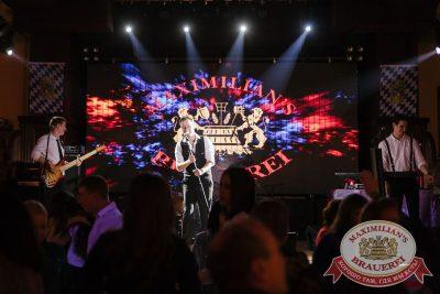 Вечеринка «Ретро FM», 18 мая 2018 - Ресторан «Максимилианс» Челябинск - 40