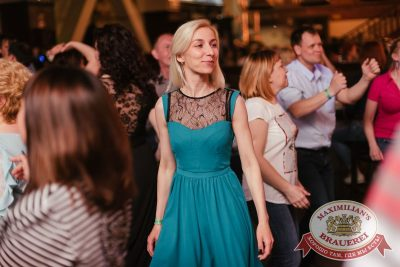 Вечеринка «Ретро FM», 18 мая 2018 - Ресторан «Максимилианс» Челябинск - 43