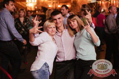 Вечеринка «Ретро FM», 18 мая 2018 - Ресторан «Максимилианс» Челябинск - 45