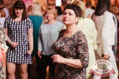 Вечеринка «Ретро FM», 18 мая 2018 - Ресторан «Максимилианс» Челябинск - 46