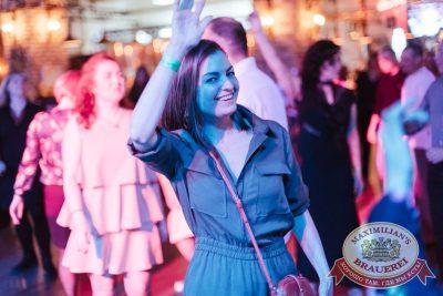Вечеринка «Ретро FM», 18 мая 2018 - Ресторан «Максимилианс» Челябинск - 49
