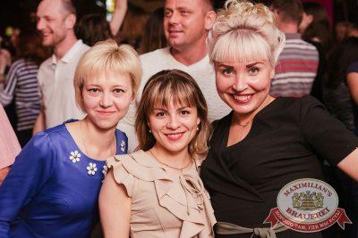 Вечеринка «Ретро FM», 18 мая 2018 - Ресторан «Максимилианс» Челябинск - 50