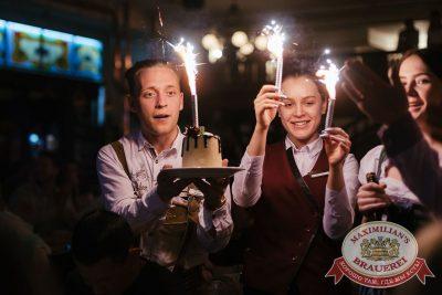 Вечеринка «Ретро FM», 18 мая 2018 - Ресторан «Максимилианс» Челябинск - 53