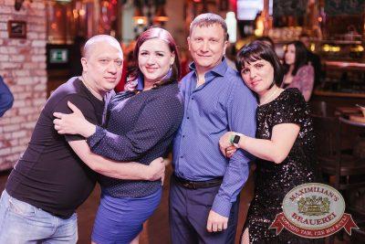 Вечеринка «Ретро FM», 18 мая 2018 - Ресторан «Максимилианс» Челябинск - 54