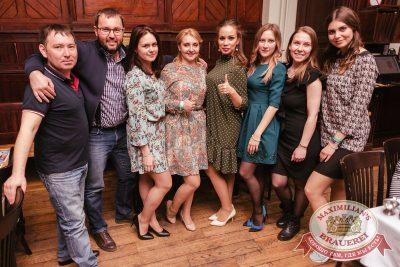 Вечеринка «Ретро FM», 18 мая 2018 - Ресторан «Максимилианс» Челябинск - 55
