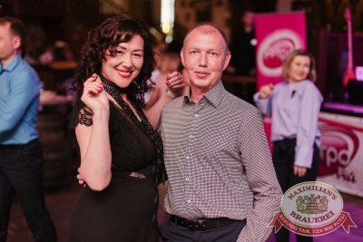 Вечеринка «Ретро FM», 18 мая 2018 - Ресторан «Максимилианс» Челябинск - 60