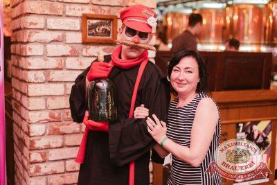 Вечеринка «Ретро FM», 18 мая 2018 - Ресторан «Максимилианс» Челябинск - 62
