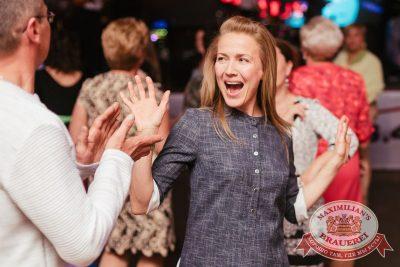 Вечеринка «Ретро FM», 18 мая 2018 - Ресторан «Максимилианс» Челябинск - 65