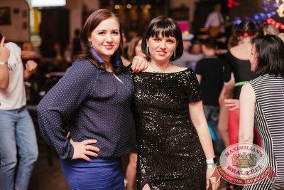 Вечеринка «Ретро FM», 18 мая 2018 - Ресторан «Максимилианс» Челябинск - 66