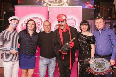 Вечеринка «Ретро FM», 18 мая 2018 - Ресторан «Максимилианс» Челябинск - 7