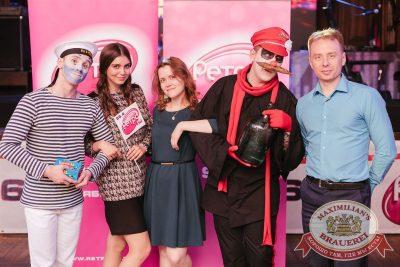 Вечеринка «Ретро FM», 18 мая 2018 - Ресторан «Максимилианс» Челябинск - 8