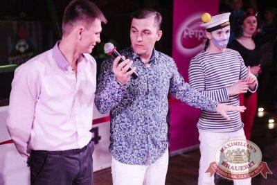 Вечеринка «Ретро FM», 18 мая 2018 - Ресторан «Максимилианс» Челябинск - 9