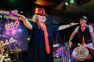 Вечеринка «Ретро FM». Специальный гость: Маргарита Суханкина, 24 мая 2018 - Ресторан «Максимилианс» Челябинск - 10