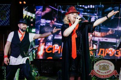 Вечеринка «Ретро FM». Специальный гость: Маргарита Суханкина, 24 мая 2018 - Ресторан «Максимилианс» Челябинск - 11