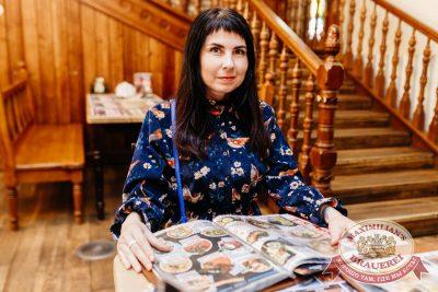 Вечеринка «Ретро FM». Специальный гость: Маргарита Суханкина, 24 мая 2018 - Ресторан «Максимилианс» Челябинск - 16