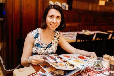 Вечеринка «Ретро FM». Специальный гость: Маргарита Суханкина, 24 мая 2018 - Ресторан «Максимилианс» Челябинск - 17