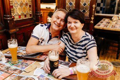 Вечеринка «Ретро FM». Специальный гость: Маргарита Суханкина, 24 мая 2018 - Ресторан «Максимилианс» Челябинск - 18
