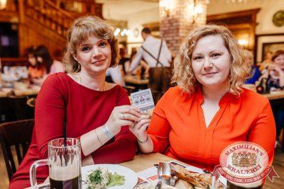 Вечеринка «Ретро FM». Специальный гость: Маргарита Суханкина, 24 мая 2018 - Ресторан «Максимилианс» Челябинск - 20
