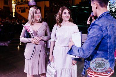 Вечеринка «Ретро FM». Специальный гость: Маргарита Суханкина, 24 мая 2018 - Ресторан «Максимилианс» Челябинск - 22