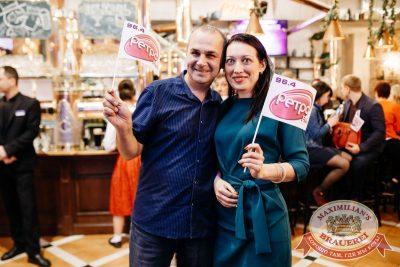 Вечеринка «Ретро FM». Специальный гость: Маргарита Суханкина, 24 мая 2018 - Ресторан «Максимилианс» Челябинск - 23