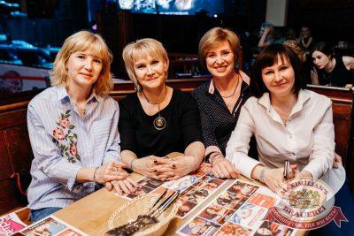 Вечеринка «Ретро FM». Специальный гость: Маргарита Суханкина, 24 мая 2018 - Ресторан «Максимилианс» Челябинск - 28