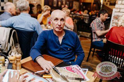 Вечеринка «Ретро FM». Специальный гость: Маргарита Суханкина, 24 мая 2018 - Ресторан «Максимилианс» Челябинск - 35