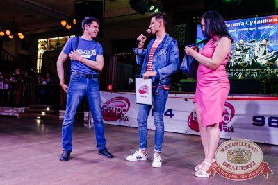 Вечеринка «Ретро FM». Специальный гость: Маргарита Суханкина, 24 мая 2018 - Ресторан «Максимилианс» Челябинск - 38