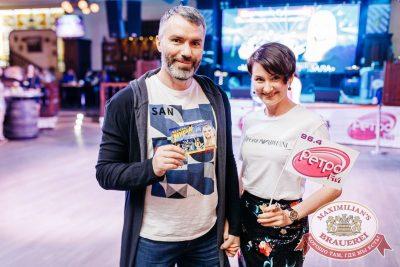 Вечеринка «Ретро FM». Специальный гость: Маргарита Суханкина, 24 мая 2018 - Ресторан «Максимилианс» Челябинск - 40