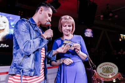 Вечеринка «Ретро FM». Специальный гость: Маргарита Суханкина, 24 мая 2018 - Ресторан «Максимилианс» Челябинск - 49