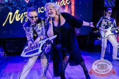 Вечеринка «Ретро FM». Специальный гость: Маргарита Суханкина, 24 мая 2018 - Ресторан «Максимилианс» Челябинск - 5
