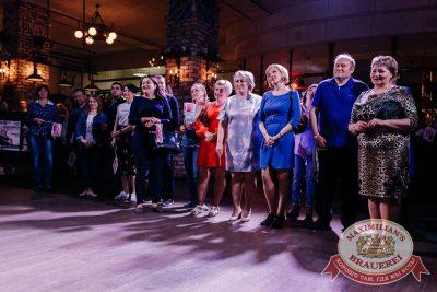 Вечеринка «Ретро FM». Специальный гость: Маргарита Суханкина, 24 мая 2018 - Ресторан «Максимилианс» Челябинск - 54