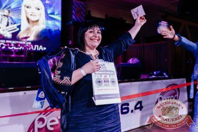 Вечеринка «Ретро FM». Специальный гость: Маргарита Суханкина, 24 мая 2018 - Ресторан «Максимилианс» Челябинск - 55