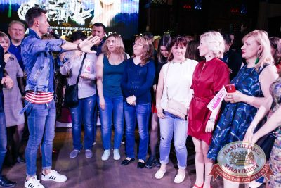 Вечеринка «Ретро FM». Специальный гость: Маргарита Суханкина, 24 мая 2018 - Ресторан «Максимилианс» Челябинск - 58