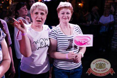 Вечеринка «Ретро FM». Специальный гость: Маргарита Суханкина, 24 мая 2018 - Ресторан «Максимилианс» Челябинск - 59