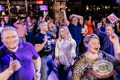 Вечеринка «Ретро FM». Специальный гость: Маргарита Суханкина, 24 мая 2018 - Ресторан «Максимилианс» Челябинск - 65