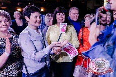 Вечеринка «Ретро FM». Специальный гость: Маргарита Суханкина, 24 мая 2018 - Ресторан «Максимилианс» Челябинск - 69