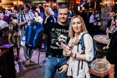 Вечеринка «Ретро FM». Специальный гость: Маргарита Суханкина, 24 мая 2018 - Ресторан «Максимилианс» Челябинск - 70