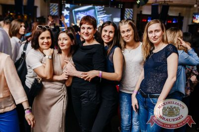Вечеринка «Ретро FM». Специальный гость: Маргарита Суханкина, 24 мая 2018 - Ресторан «Максимилианс» Челябинск - 71