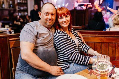 Вечеринка «Ретро FM». Специальный гость: Маргарита Суханкина, 24 мая 2018 - Ресторан «Максимилианс» Челябинск - 80