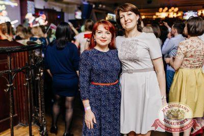 Вечеринка «Ретро FM». Специальный гость: Маргарита Суханкина, 24 мая 2018 - Ресторан «Максимилианс» Челябинск - 90